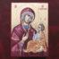 Maica Domnului cu Pruncul MD01
